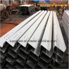 Carbon Steel Products Stainless Steel U/Z Channel Q195 Q235B