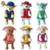 Cute Baby Cartoon Dog Custom Plush Soft Bag for Kids