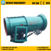 Water Mist Cannon for Dust Control Fogging Machine Cannon