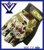 Police Camo Desert Glove/Tactical Gear (SYPG-006)