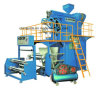 Sj-55, 60, 70 PP Rotary Die-Head Blowing Film Machine Line