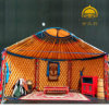 Steel-Plastic Yurt
