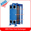 Ss304/Ss316L Plate Heat Exchanger for Water to Oil/Water Cooling