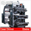 High Speed Six Color LDPE Film Printing Machine/Ldfe Printing Machinery