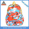Kids Students Camouflage Children Backpack Kindergarten School Bag