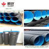 Large Diameter High Density PE Double Wall Corrugated Drain Pipe From Goody
