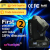 Yuelight Spot Wash Beam CE RoHS Osram 230W Sharpy Light Beam Moving Head