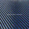 Best Quality Carbon Fiber Aramid Hybrid Fabrics for End Products