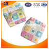 Free Sample for Test Ultra Soft Baby Diaper Pants Factory Price Baby Diapers