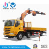 HBQZ 20 Tons SQ400ZB6 Knuckle 6 booms arm Cargo Truck Crane with Good Condition