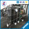 High Quality Stainless Plate Heat Exchanger /Heat Exchanger for Soy Milk and Food Processing