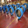 Dn40-Dn2400 Double Flanged Butterfly Valve