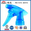 Plastic Water Trigger Gun 28mm for Medical Useage