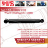 Shock Absorber 0023233200 0023233200 0033237100 for Benz, Truck Shock Absorber