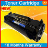 Brand New Toner Cartridge Q2612A/12A