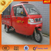 China Supplier Tractor Cargo on Sale