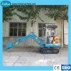 2.3 Ton Cheap Excavator Construction Machinery Excavator Mini Excavator