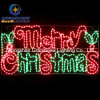 Animated 104cm Merry Christmas Letter with Holly Leaves Motif Rope Lights