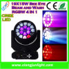 19X15W LED Bee Eye Beam and Wash Light RGBW 4 in 1