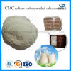 High Purity Factory Drink Grade CMC Carboxy Methyl Cellulose
