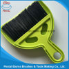 High Quality Sk-0407 Dustpan Kits
