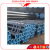 Best Quality Black Carbon ERW Hot Rolled Seamless Steel Pipe