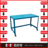 High Quality Custom Metal Work Bench