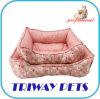 Soft Filling Square Pet Bed