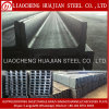 Hot Rolled Carbon Steel U Channel Bar (Q235, SS400, ASTM A36, St37, S235JR, S355JR)