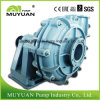 Wear Resistant Lime Grinding Sewage Transfer Pump