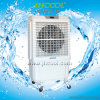 Evaporative Air Cooler with Automatic Alarm Set (JH168)