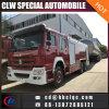 Sino 340HP 12mt Fire Fighting Engine Water Foam Fire Extinguisher