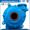 8/6f-Ah Minetailings Delivery Horizontal Centrifugal Slurry Pump
