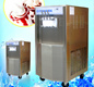 1. Vending Soft Ice Cream Machine with UL Approved (TK938)