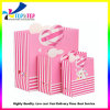 Pink Lovely Children Cardboard Folding Party Birthday Shopping Packaging Gift Paper Box