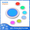 AC12V RGB 18watt PC Ultra Thin LED Swimming Pool Underwater Lights