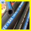 High Quality Fiber Braided Hydraulic Hose SAE 100 R3