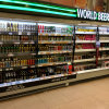 Supermarket Open Display Cooler/Beverage Refrigerator Showcase