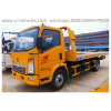 Sinotruck HOWO 4*2 One Carry Two Flatbed Road Wrecker Truck 5tons Flatbed Tow Truck/Car Transporter Ship Truck/Police Rescue Truck/Transportation Truck for Sale