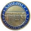 Souvenir Challenge Coin (Hz 1001 C020)