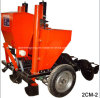 4cm-2 Potato Planter & 4u-2 Potato Harvester