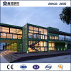 Customized China Prefab Shipping Container House as Modular Hotel