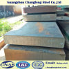 High Quality Alloy Tool Steel SAE4140, 1.7225 Used For Main Shaft of Steamer