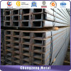 Hot Dipped Galvanized Steel C Channel for Architecture