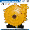 3/2D-Hh High Head Tailings Slurry Discharge Pump