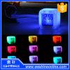 LCD Display Seven Color Change Alarm Clock