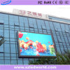 P20 Outdoor DIP LED Display Panel Screen Factory Advertising