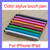 Capative Screen Alloy Color Stylus Aluminum Touch Pen for iPhone iPad iPod Galaxy (SL-P11)