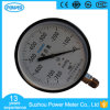 "6""150mm Black Steel Case Bottom Thread Type Vacuum Pressure Gauge"