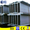 Q345b Hot Rolled Structural Steel H Beam Shapes